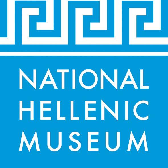 Hellenic Museum