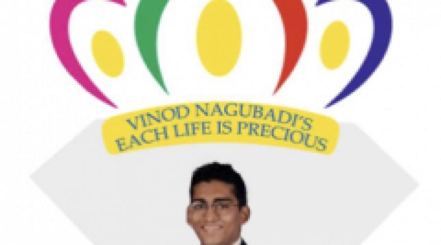 Each Life is Precious